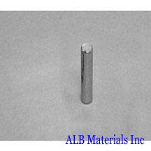 ALB-CN0267 Neodymium Cylinder Magnet